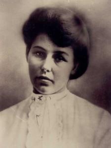 Amalia Streitel